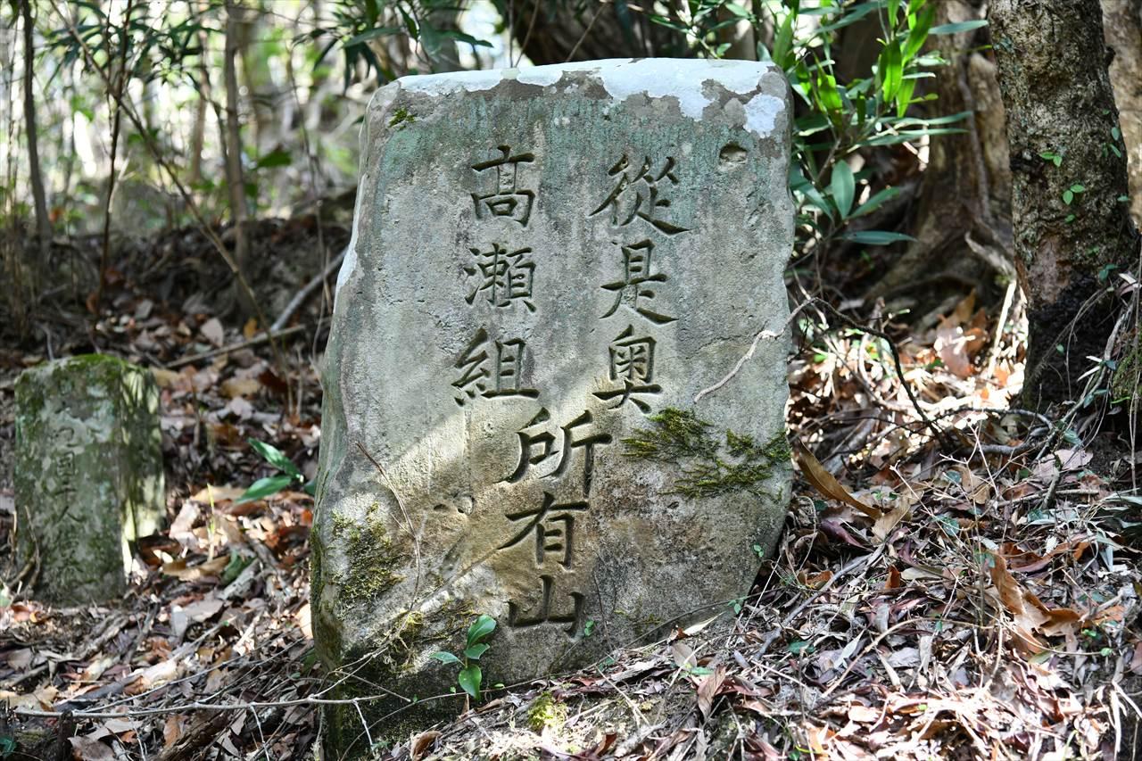 一里松の石碑