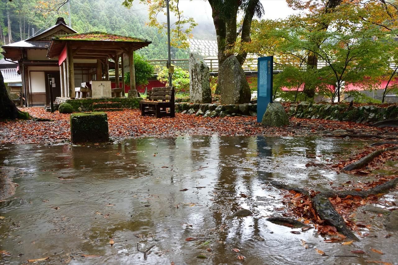雨の滝尻王子